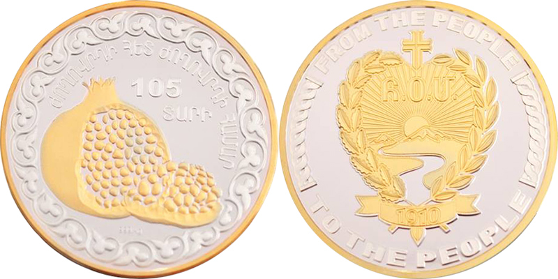 ArMoneta - Armenian Relief Society 105th Anniversary - Gold Plated