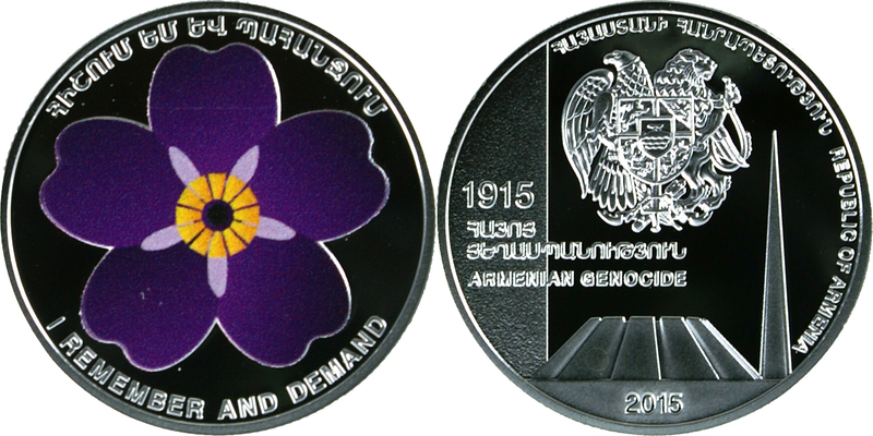 Genocide Centennial Medal - Forget me not