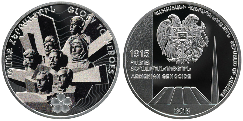 Genocide Centennial Medal - Glory to Heroes