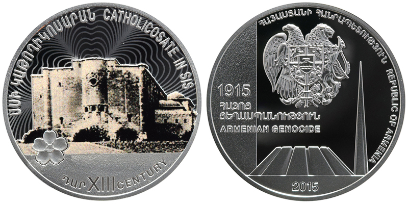 Genocide Centennial Medal - Catholicosate in Sis