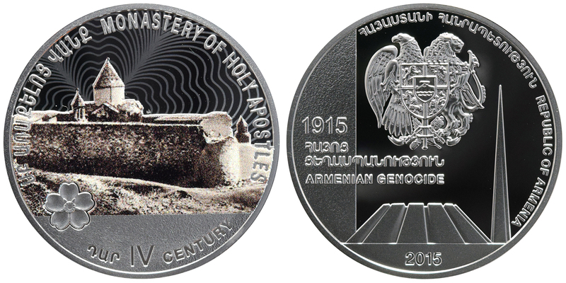 Genocide Centennial Medal - Monastery of Holy Apostles