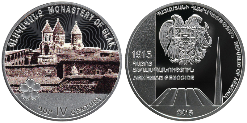 Genocide Centennial Medal - Monastery of Glak
