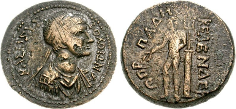 City Issue of Cilicia - Celenderis - AE 4 Chalkoi - Kovacs-268