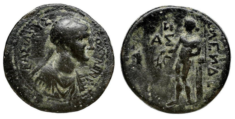 City Issue of Cilicia - Celenderis - AE 4 Chalkoi - Kovacs-267