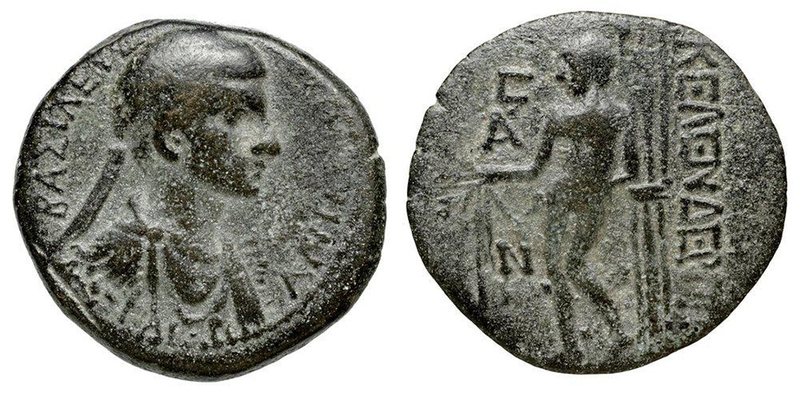 City Issue of Cilicia - Celenderis - AE 4 Chalkoi - Kovacs-266