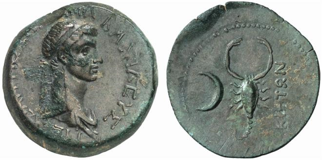 City Issue of Cilicia - Cietis - AE 8 Chalkoi - Kovacs-270