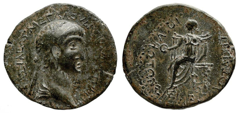 City Issue of Cilicia - Corycus - AE 8 Chalkoi - Kovacs-272