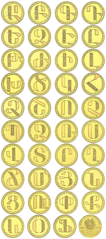 Armenian Alphabet Series - 5,000 dram 2013 - #48-86