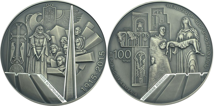 Centenary of Armenian Genocide - 100 dram 2015 - #178