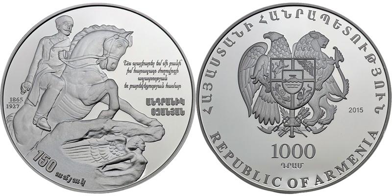 Andranik Ozanyan 150 - 1,000 dram 2015 - #180
