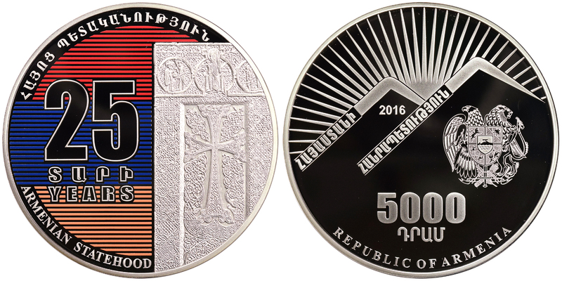 25th Anniversary of Republic of Armenia - 5,000 dram 2016 - #184