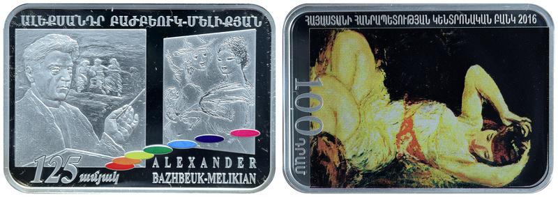 Alexander Bazhbeuk-Melikian - 100 dram 2016 - #186