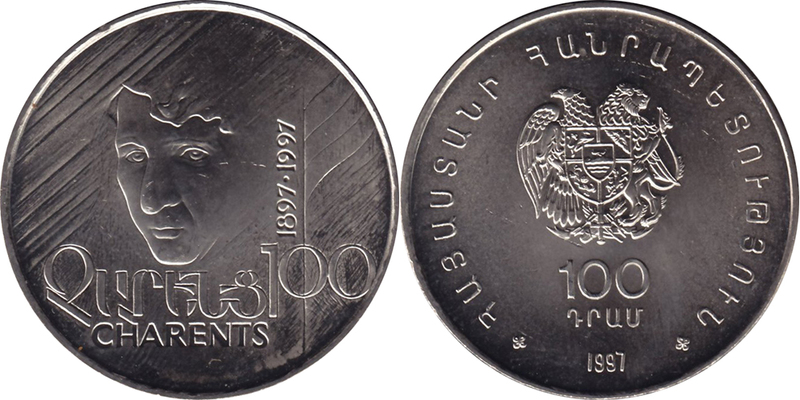 Charents - 100 dram 1997