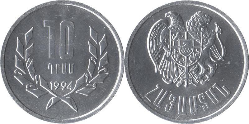 10 dram 1994