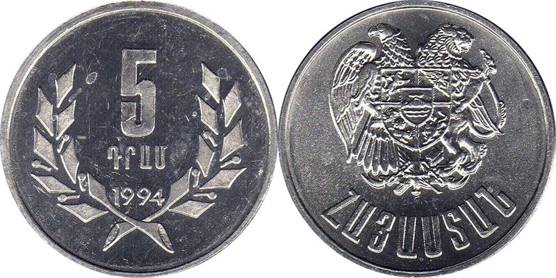 5 dram 1994