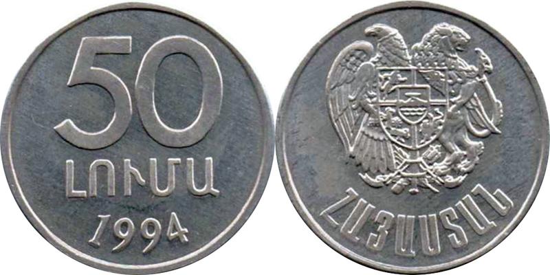 50 luma 1994