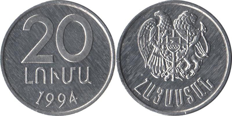 20 luma 1994