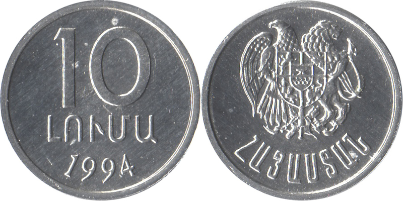 10 luma 1994