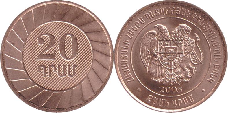20 dram 2003