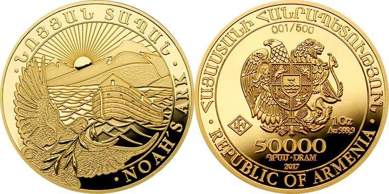 Noah's Ark Gold 50,000 dram