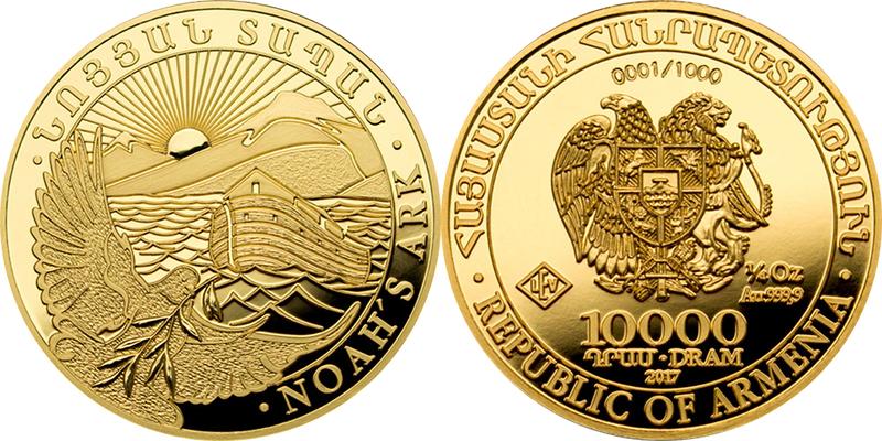 Noah's Ark Gold 10,000 dram