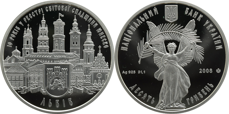 Ukraine - Historical Center 10 hryvnia 2008