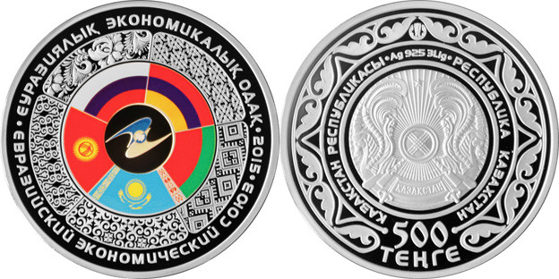 Kazakhstan - Eurasian Economic Union 500 tenge 2015