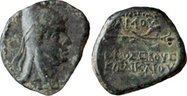 Samos Theosebes Dikaios - AE 4 Chalkoi - Kovacs-219