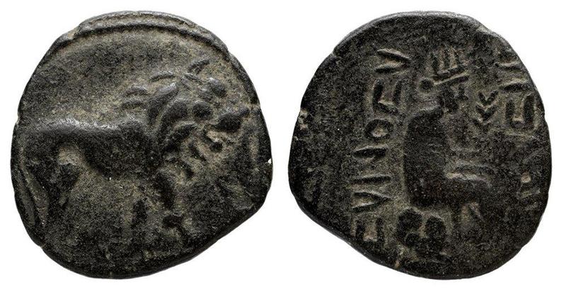 Civic coin of Samosata - AE 2 Chalkoi - Kovacs-292