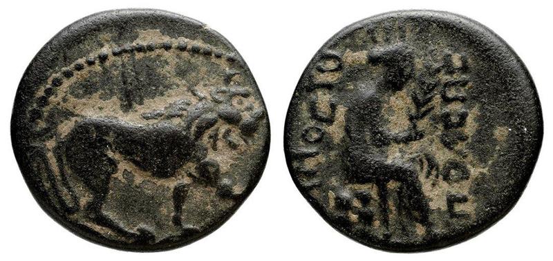 Civic coin of Samosata - AE 4 Chalkoi - Kovacs-291