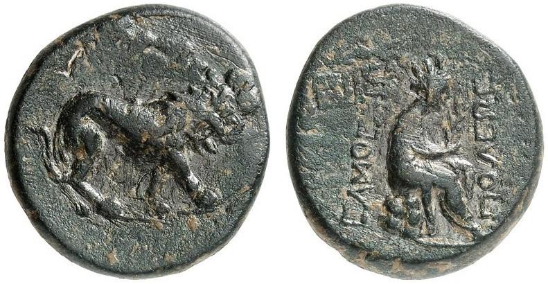Civic coin of Samosata - AE 8 Chalkoi - Kovacs-290