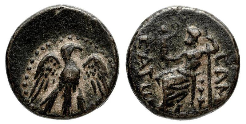 Civic coin of Samosata - AE 2 Chalkoi - Kovacs-289