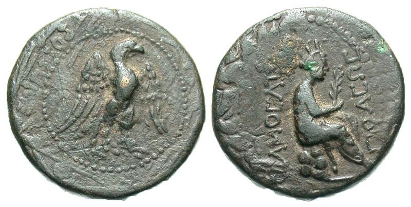 Civic coin of Samosata - AE 4 Chalkoi - Kovacs-288