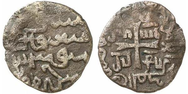 Abaqa Khan - AE Fals - AC 515