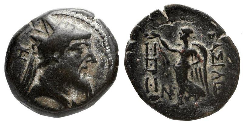 Xerxes - AE 4 Chalkoi - Kovacs-17