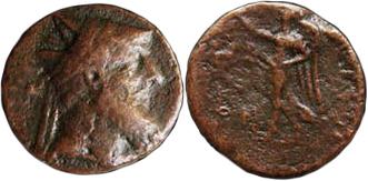 Xerxes - AE 2 Chalkoi - Kovacs-18