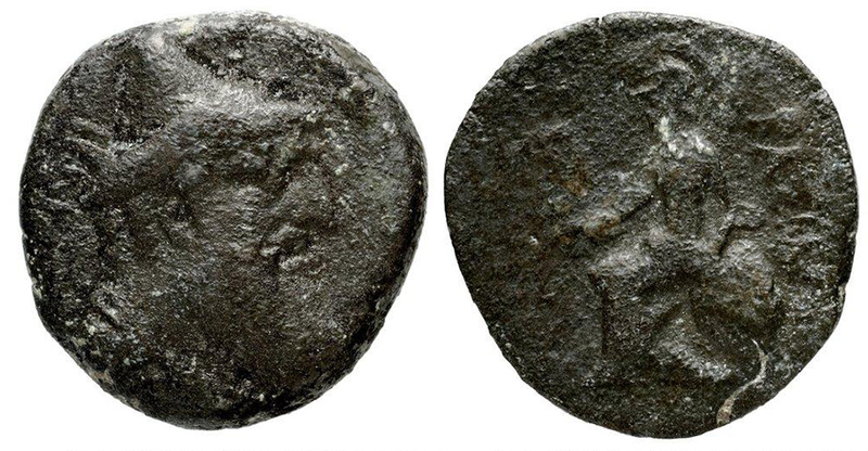 Xerxes - AE 4 Chalkoi - Kovacs-19